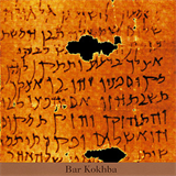 Bar Kokhba (Disc Two)